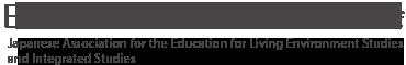 日本生活科・総合的学習教育学会 ロゴ