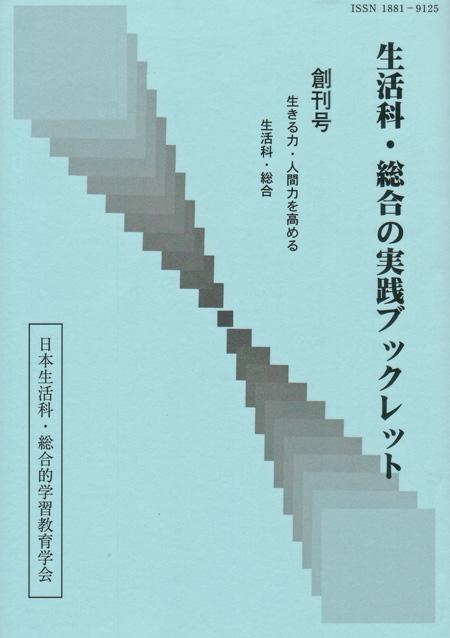 創刊号(2007年5月発行)