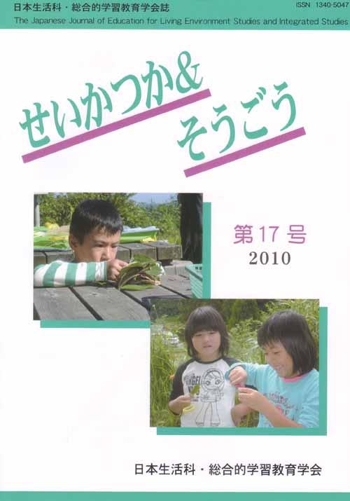 第18号(2011年3月発行)