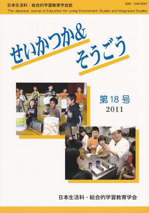 第17号(2010年4月発行)